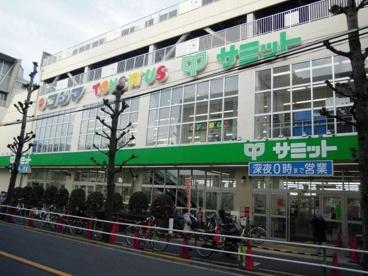 志村ショッピングセンターの画像1