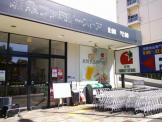 阪急ファミリーストア住吉店
