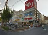 スギ薬局昭和町店