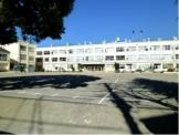 北鹿浜小学校