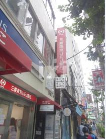ATMコーナー 三菱UFJ銀行の画像1