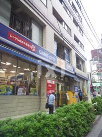 ゲオ板橋駅前店の画像1