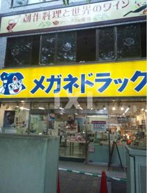メガネドラック 板橋駅前店の画像1