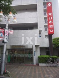 東日本銀行 板橋駅前支店の画像1
