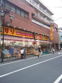 どらっくぱぱす 滝野川店の画像1