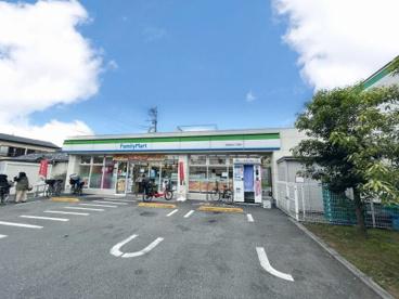 ファミリーマート 石神井台2丁目店の画像1