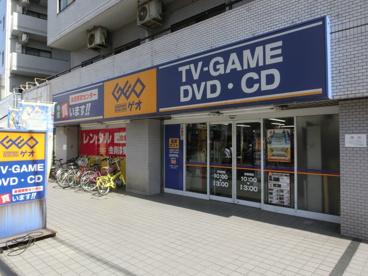 ゲオ東中野店の画像1