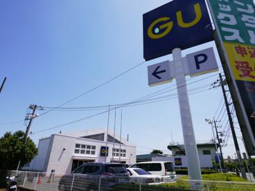ジーユー 松戸五香店の画像1