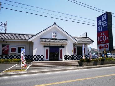 くら寿司 松戸五香店の画像1