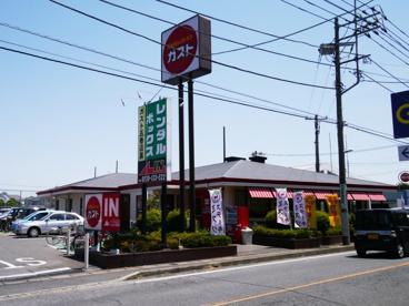 ガスト松戸五香六実店の画像1