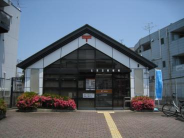 山田荘郵便局の画像1