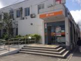 宜野湾郵便局