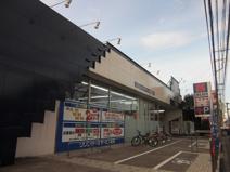 クリエイトエス・ディー 大和上和田店