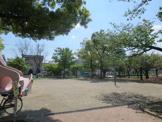 一ツ家中央公園