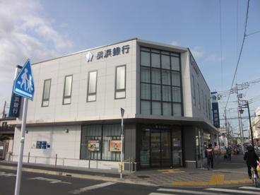 横浜銀行 高座渋谷支店の画像1