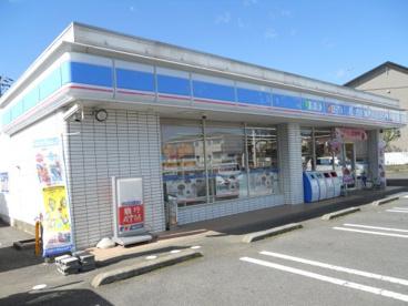 ローソン日立金沢二丁目店の画像1