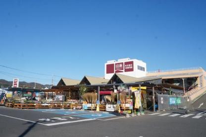 山新 多賀店の画像1