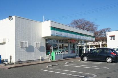 ファミリーマート日和サービス日立大沼店の画像1