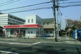 大和桜ヶ丘郵便局