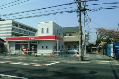 大和桜ヶ丘郵便局の画像1