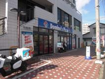 ドミノピザ 桜ヶ丘店