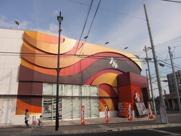 大魔神 高座渋谷店の画像1