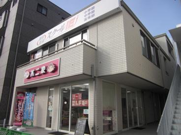 不二屋 高座渋谷店の画像1