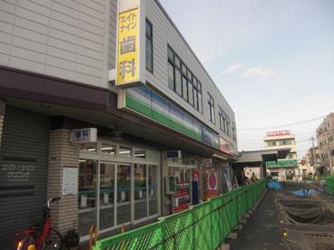 オダキューOX 高座渋谷の画像1