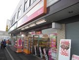 オリジン弁当 高座渋谷店