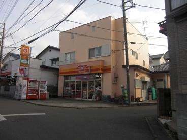 ヤマザキショップ大和まつい店の画像1