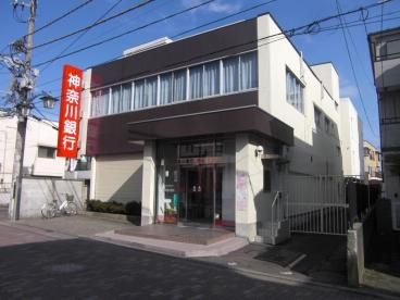 神奈川銀行 桜ヶ丘支店の画像1