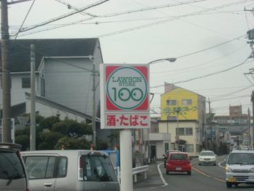 100円ローソン市野の画像1