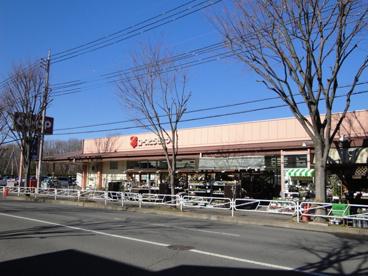 コープとうきょう北野台店の画像1