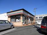 セブンイレブン日立本宮店