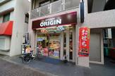 オリジン弁当西八王子北口店