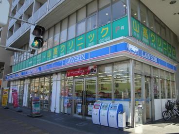 ローソン八王子千人町店の画像1