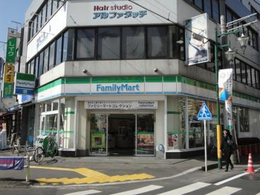 ファミリーマート西八王子駅前店の画像1