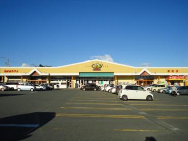 サンユー東町店の画像1