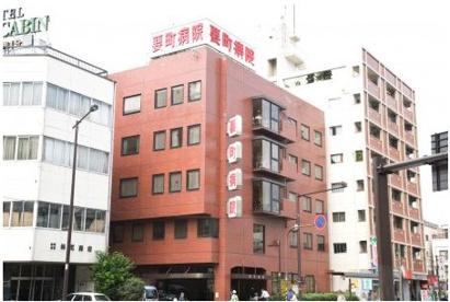 要町病院の画像1