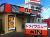吉野家 330号線宜野湾店