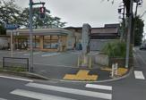 セブンイレブン 練馬石神井台5丁目店