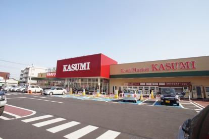カスミ 栄町店の画像1