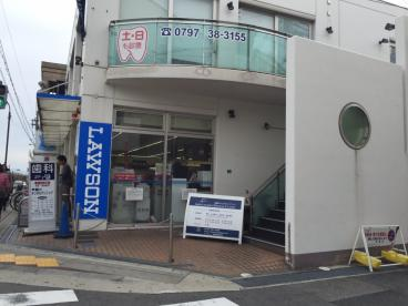 ローソン LPN_芦屋川駅前の画像1