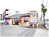 かつや武蔵村山店