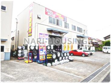中古タイヤショップ トレッド武蔵村山岸店の画像1