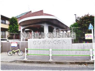 きし保育園の画像1