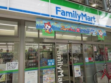 ファミリーマート 町田三輪町店の画像1