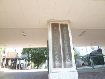 専修大学松戸高等学校の画像1