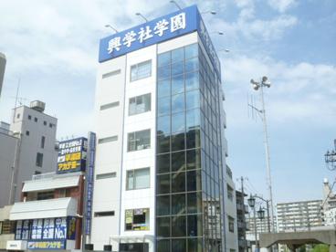 興学社高等学院新松戸校の画像1