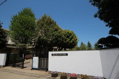 六実小学校(六高台)の画像1